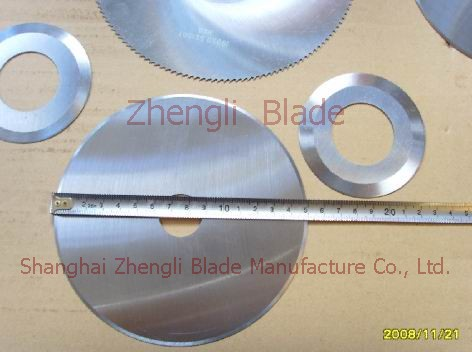 Mutton Slicer Blade, Provide Mexico(city) Mutton Slicer, Wholesale Mexico(city) The Slicer Blade