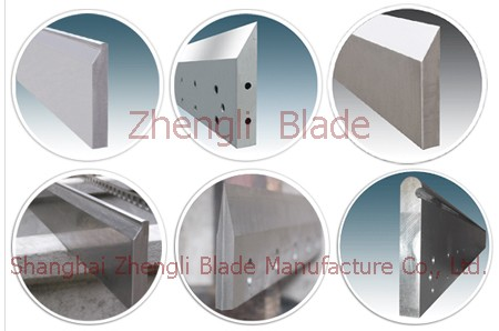 Shuangjiao Zhi The Round Of The Knife, Provide Goteborg Double Glue Paper Slitter Knives, Wholesale Goteborg Double Tape Slitting Blade