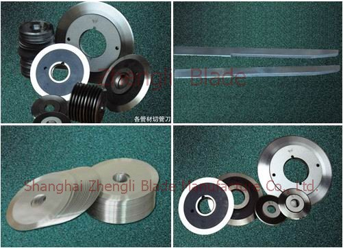 Stainless Steel Round-cut Knife, Provide Ogasawara Islands Stainless Steel Blade, Wholesale Ogasawara Islands Stainless Steel Blade