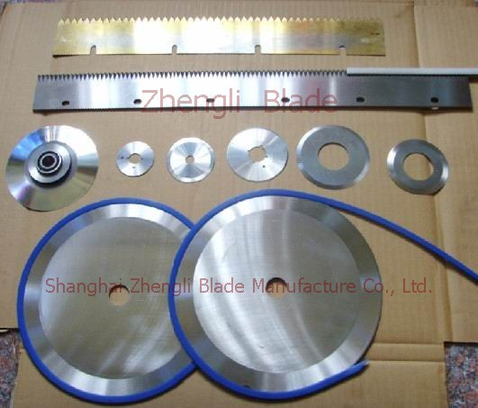 Cutting Blade, Provide Crosby Circular Cutting Blade, Wholesale Crosby The Cutting Blade