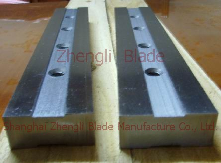 Tungsten Steel Plate Shear Blade With, Provide Toledo High-speed Steel Inserts Jianban Blade, Wholesale Toledo Insert Alloy Shear Blade