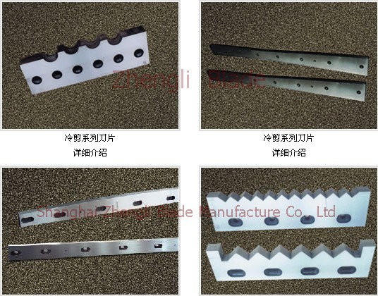 Steel Plate Shear Blade, Provide Thousand Islands Cutting Blade Plate, Wholesale Thousand Islands Leaf Blade