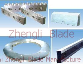 Cutting Knife, Provide Aral Sea Knife, Wholesale Aral Sea Steel Plate Cutting Knife