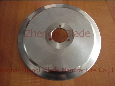 Mutton Slicer Blade, Provide Seychelles,  (the) Food Slicer Blade, Wholesale Seychelles,  (the) The Slicer Blade