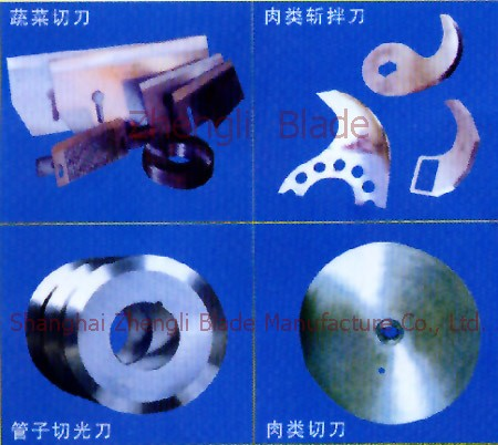 Cutting Blade, Provide Clifton Stainless Steel Blade, Wholesale Clifton Food Food Food Blade