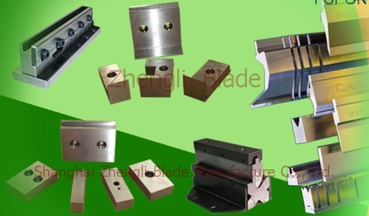 Bending Universal Die, Provide Pulog Bending Machine Die, Wholesale Pulog Universal Bending Machine Dies