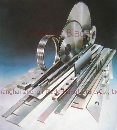 High-speed Steel Cutter, Provide Perm High Speed Steel Cutter, Wholesale Perm High Speed Steel