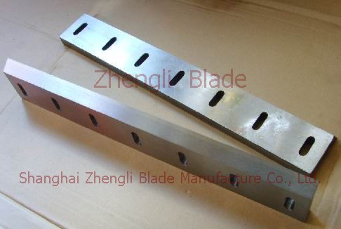 Feed Puffing Machine Crushing Blade, Provide Serbia Puffing Machine Blade, Wholesale Serbia Feed Expander Blade