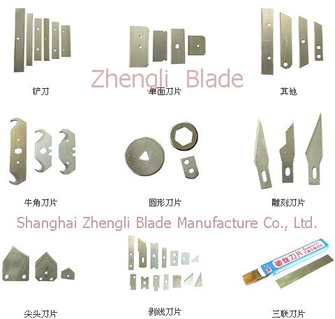Operation Disposable Carbon Steel Blade, Provide Fifeshire Stainless Steel Blade General Operation, Wholesale Fifeshire Aseptic Operation Blade