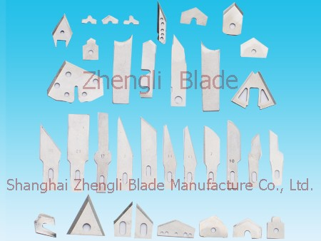 The Corrugated Blade, Provide Basel Blade, Wholesale Basel Hair Removal Beauty Blade