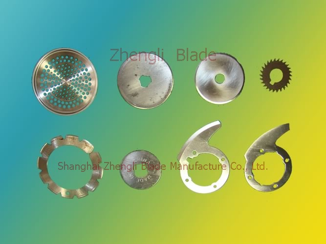 Double Blade, Provide Versailles Double Long Circular Blade, Wholesale Versailles With Positioning Hole Electrical Blade