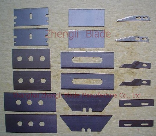 Cutter Replacement Blades, Provide Lima Electrical Wire Cutter Blade, Wholesale Lima Clipper Blade
