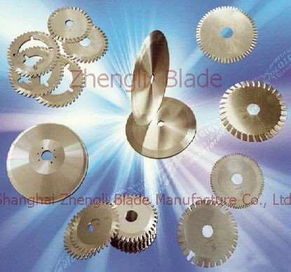 Tooth Circular Saw Blade, Provide Trafalgar,  Cape Saw Blade Tooth, Wholesale Trafalgar,  Cape Tooth Saw Blade