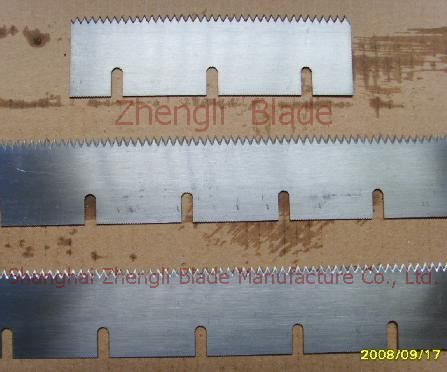Cutting Knife, Provide Milk Cutter, Wholesale Milk Toothed Cutter