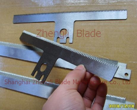 Tooth Shape Small Blade, Provide (marie)byrd Land  Tooth Cutter, Wholesale (marie)byrd Land  The Corrugated Blade