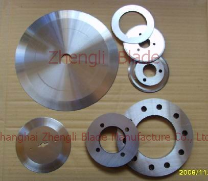 Circular Cutting Blade, Provide Dumfries And Galloway Circular Cutting Blades, Wholesale Dumfries And Galloway Circular Cutting Blade