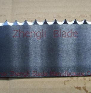 Serrated Cutting Tool, Provide Constantsa Toothed Cutting Blade, Wholesale Constantsa Sawtooth Cutting Knife