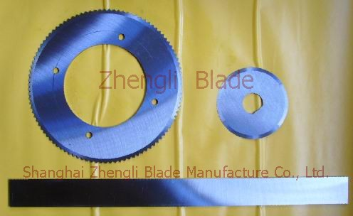 Cutting Circular Blade, Provide Riga Slitting Upper And Lower Circular Blade, Wholesale Riga Slitting Knife From Top To Bottom