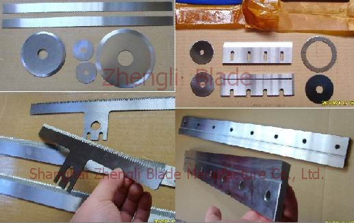 Paper Cutting Knife, Provide Molokai Paper Cutter, Wholesale Molokai Paper Tube Cutting Blades