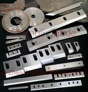 Knife, Provide China Printing And Papermaking Machinery Papermaking Equipment Disk Knife, Wholesale China Paper Mill Knife