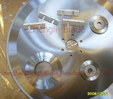 Knife Bar Shear, Provide Breslau Circular Shearing Knife, Wholesale Breslau Shear Blade