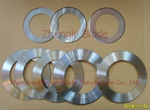 Disc Shear Blade, Provide Ealing Disc Shaped Circular Blade, Wholesale Ealing Disc Cutter