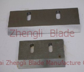 Plastic Machinery With A Knife, Provide Mindanao Plastics Industry With Knife, Wholesale Mindanao Plastic Cutting Tool Industry