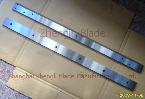 Paper Slitting Knife, Provide Kama Carton Equipment For Slitting Knives, Wholesale Kama Crosscut Knives