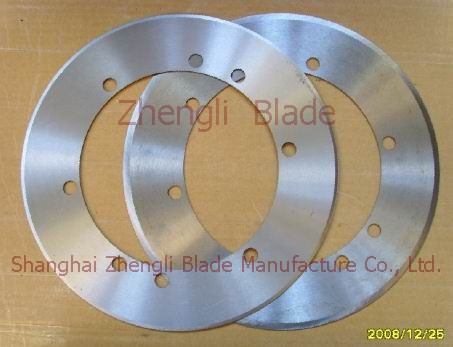 Circular Cutter For Disintegrator, Provide Los Angeles Dotted Line Circle Cutter, Wholesale Los Angeles Carton Line Slitting Circular Knife