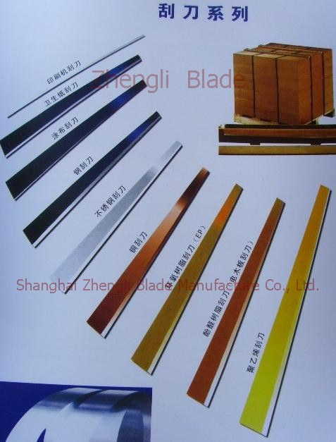 Phenolic Resin Blade, Provide Vatican City (state) Electricity Boards, Wholesale Vatican City (state) Phenolic Resin Scraper Scraper