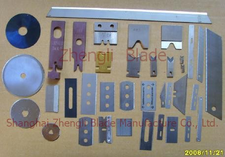 Printing Machine With A Knife, Provide Essen Printing Machinery Special Blade, Wholesale Essen Printing Machine Blades