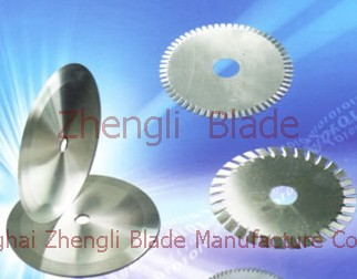 Circular Slice Blade, Provide New York A Round Cutter, Wholesale New York Round Knife