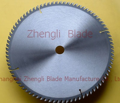 White Steel Saw Blade, Provide Algeria Saw Blade, Wholesale Algeria Cutting Circular Saw Blade
