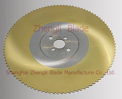 Cutting Circular Saw Blade, Provide Yaunde Cutting Circular Saw Blade, Wholesale Yaunde Hand Saw Blade