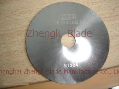 Alloy Woodworking Saw Blade Park, Provide Asia Inlaid With Hard Alloy Saw Blade Park, Wholesale Asia Insert Alloy Saw Blade Park