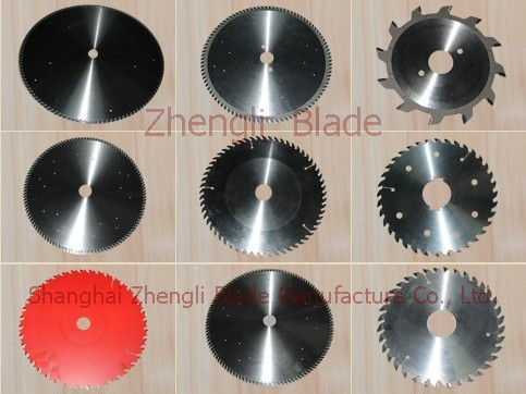 High-speed Steel Metal Circular Saw Blade, Provide Duala Customized Non-standard Park Saw Blade, Wholesale Duala Cmt High Speed Steel Saw Blade Park
