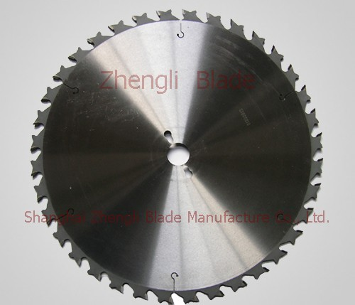 Special Glasses, Provide Balikpapan Toothless Cutting Garden Garden Milling Cutter Blade, Wholesale Balikpapan Full Grinding Saw Blade Park