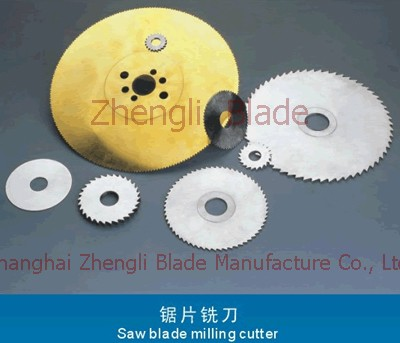 Cutting The Foil Blade,  Circular Saw Blade, Provide Milk Cutting Steel Circular Saw Blades, Wholesale Milk Thin Small Saw Blade