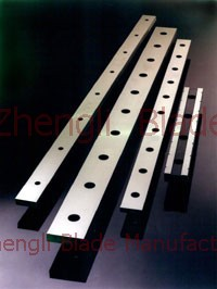 The Shear Plate Cutting Tool, Provide Sudan,  (the) Cutting Sheet Cutter, Wholesale Sudan,  (the) Sheet Metal Cutting