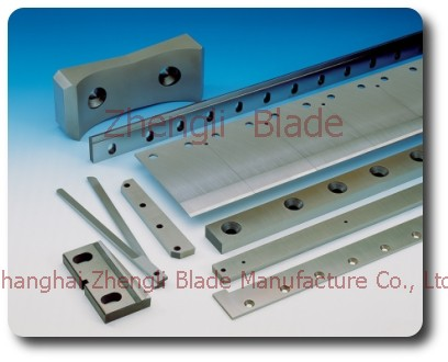Cutting Blade Leather Park, Provide Syr Darja Special Textile Machinery Coating Blade, Wholesale Syr Darja Changshu Tool