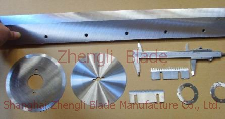 The Blade Cutting The Wood, Provide Perth Cold Cutting Blades, Wholesale Perth Napkin Machine Disk Knife