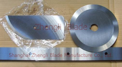 Die Cutting Machine With A Blade, Provide Roxburghshire Cutting The Plastic Hacksaw Bag Circular Shear Blade