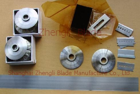 A Round Knife,  Cutting Plate Machine Circular Blade, Provide Meath Cutting Plate Shears Blade, Wholesale Meath Flower Folding Knife