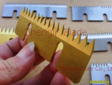 Serrated Chip,  Serrated Knives, Provide Kirkuk Particleboard, Wholesale Kirkuk Crushing Cutter Blade Shaving Board
