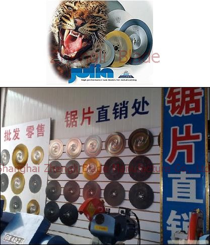 Tiger Brand Alloy Saw Blade, Provide Accra Tiger, Wholesale Accra Tiger Brand Saw Blade