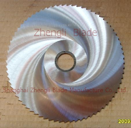 Machine Saw Blade Saw Blade Plate,  Bakelite, Provide Ararat Carbide Circular Saw Blade, Wholesale Ararat Stone Cutting Saw Blade