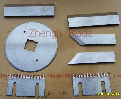 A Knife,  Mill Cutter, Provide San Remo Cutting Knife, Wholesale San Remo Coating Machine Plasma Cutter Blade