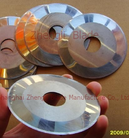 Nylon Cutting Tablets, Provide Baluchistan Battery Plate Slitter Knives, Wholesale Baluchistan Copper Foil Package Tape Cutter Blade