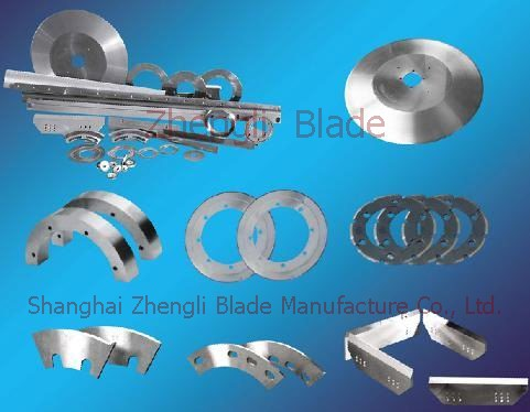 Rice Noodle Cutter Blade, Provide Mainz Packaging Machine U Type Cutting Knife, Wholesale Mainz Paper Plane Straight Edge Cutter