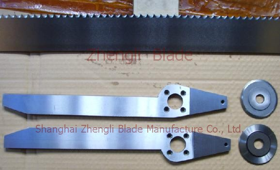 Cnc Bending Machine Punch, Provide Baku Hand Sealing Cutter, Wholesale Baku Tungsten Just V-cut Blades